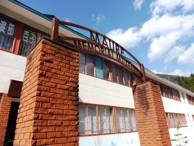 マウレ・メモリアル・ミュージアム開館のお知らせ