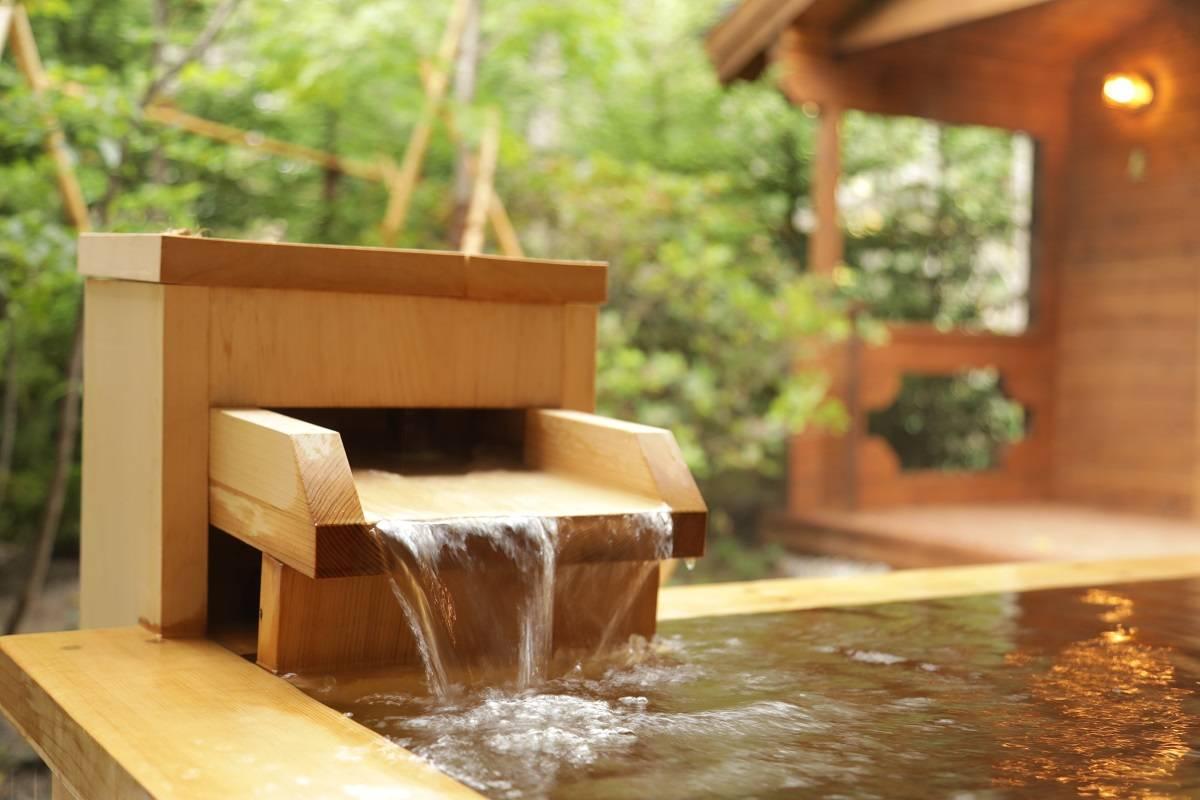 日帰り温泉施設「マウレ山荘ポッケの湯」営業再開のお知らせ